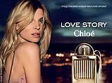 Chloe Love Story парфюмированная вода 75 ml. (Тестер Хлое Лав Стори), фото 7