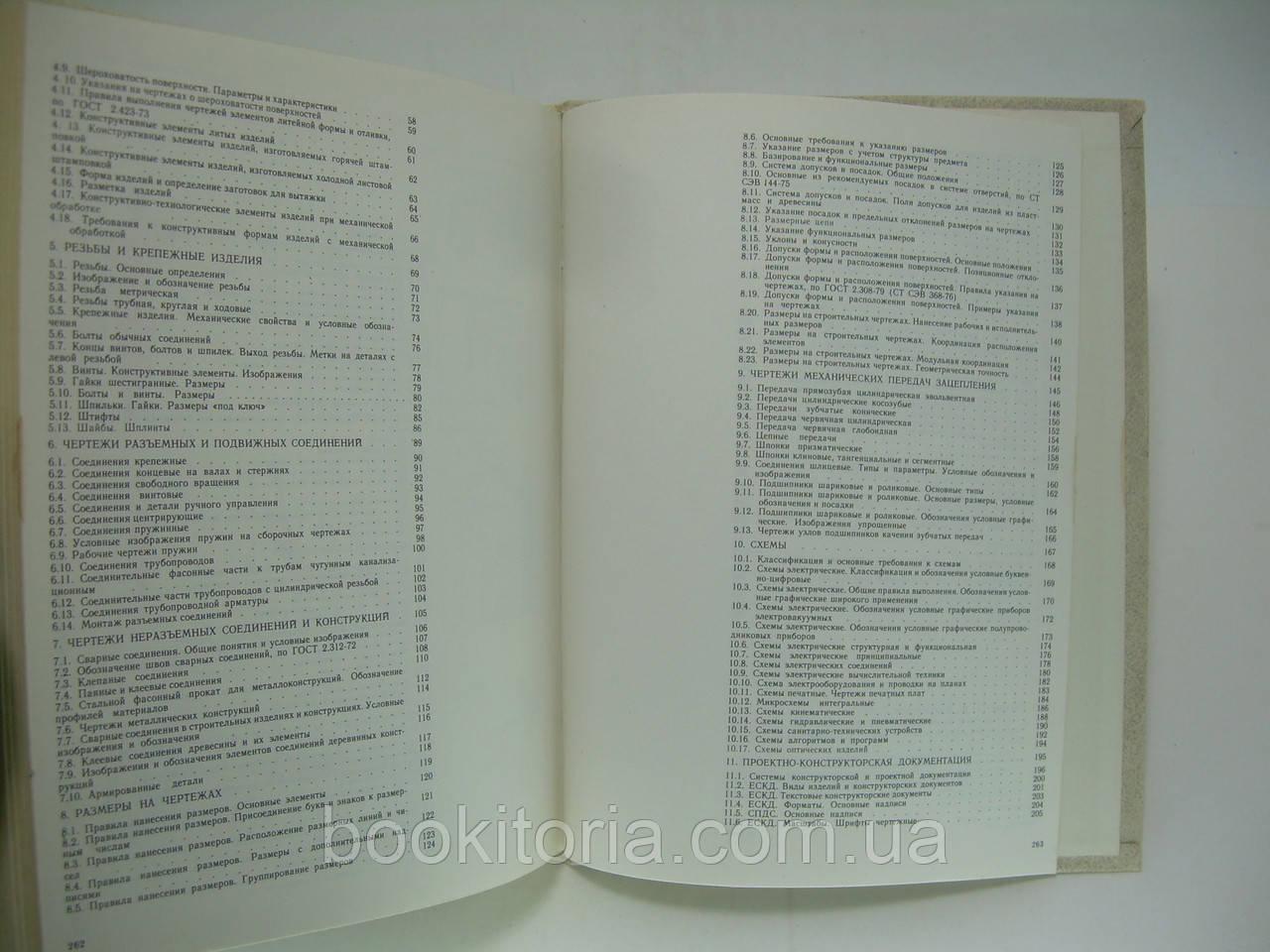 book carl friedrich von weizsäcker major texts on