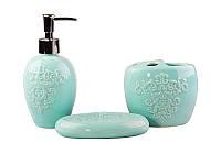 Набор для ванной комнаты керамический 3 предмета Бирюза 940-010