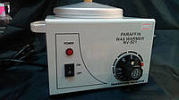 Воскоплав баночный WAX WARMER NV -501, фото 1
