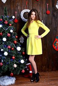 Молодежное платье, ткань кукуруза