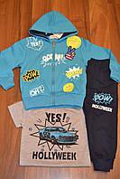 Спортивные трикотажные костюмы тройки для мальчиков.Размеры 86-116см .Фирма GRACE .Венгрия, фото 1