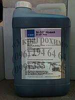 Инсектицид Би-58 Новый (Диметоат, 400 г/л)