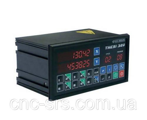 THESI 320 двухкоординатное устройство цифровой индикации с функцией позиционирования