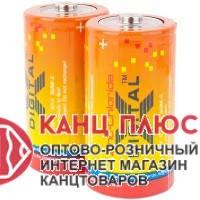 X-Digital Батарейки  Longlife R14 1*2 арт. 12517 (цена за одну батарейку)