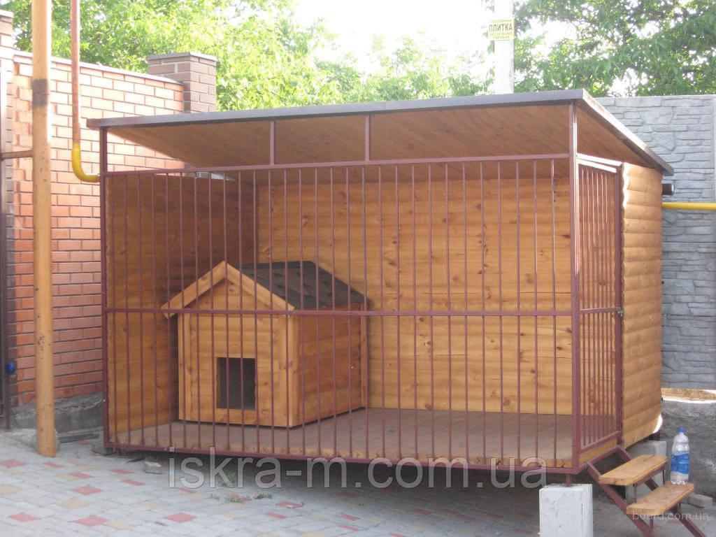 Металлический вольер для собак и будка с подогревом