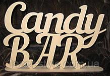Весільні аксесуари Candy Bar 1 на підставці