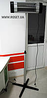 Стойка алюминиевая телескопическая для инфракрасного обогревателя (91,5-200 см)