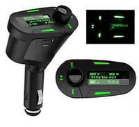 FM- модулятор YC-18 Зеленый