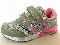 """Кроссовки для девочки """"Tom.M"""", фото 1"""