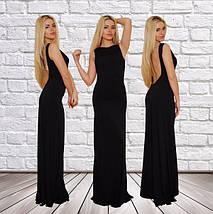 """Длинное облегающее платье масло """"Amelia"""" с открытой спиной (3 цвета), фото 3"""