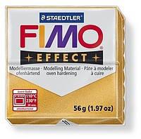 Фимо Еффект Металлик - Золото - №11, 56г, Fimo Effect Metallic Gold, 8020-11