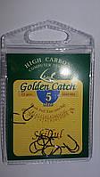 Крючки Golden catch Skilful №5