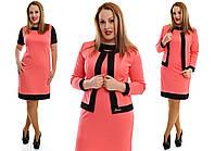 Платье женское до колен + пиджак - Коралловый