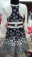 Детское платье с болеро украшенное стразами с 6-9 лет