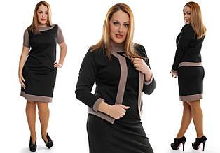 Платье женское до колен + пиджак - Черный