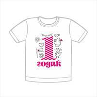 Детские футболки на год, ко дню рождения, заказать в Днепропетровсе