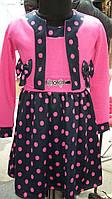 Платье с болеро украшенное бантиками от 4 до 7 лет