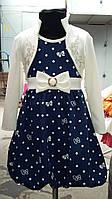 Детское платье с белым болеро с 4-7 лет