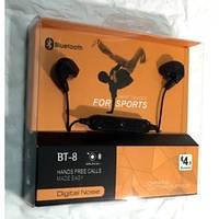 Наушники Bluetooth BT-8 Sport Series Цвет: черный