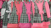Трикотажное платье для детского сада от 4лет
