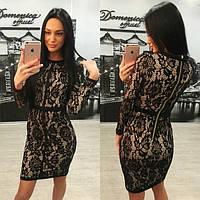 Роскошное гипюровое платье в двух расцветках d-31031216