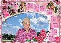 Календари коллажи настенные настольные