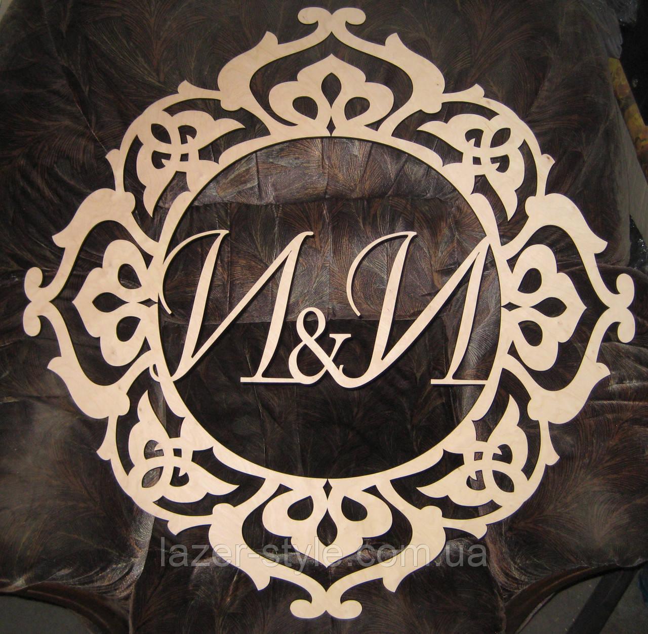 Свадебный декор Вензель 4