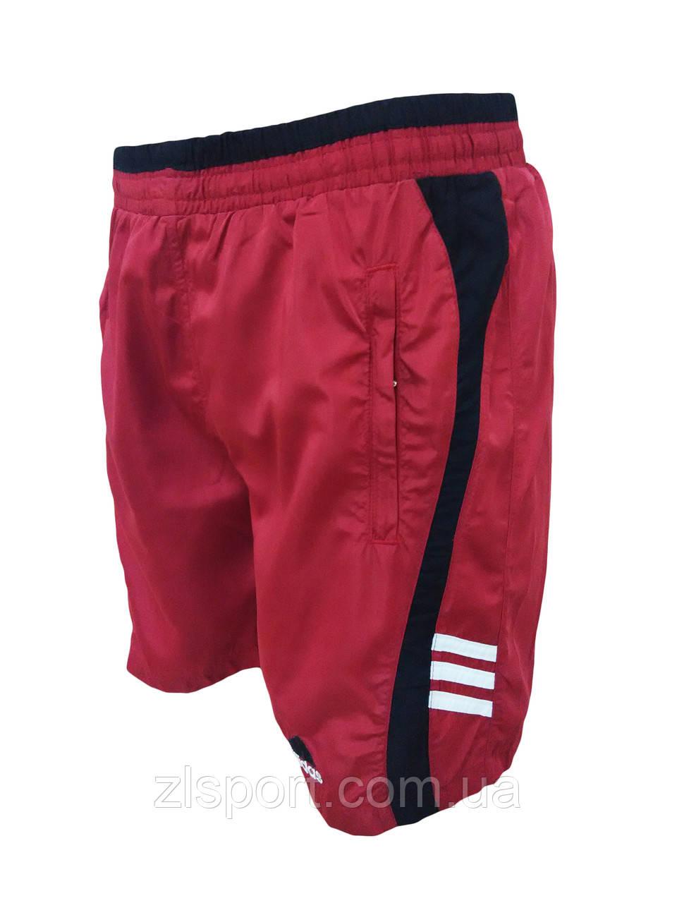 Магазин Спортивной Одежды Купить