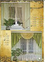Тюль кухонная со шторой сетка (косая)