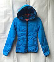 Куртка ветровка подростковая для девочки 6-10 лет,голубая
