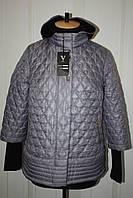 Серая женская куртка , фото 1