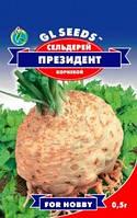 Семена сельдерей Корневой Презыдент