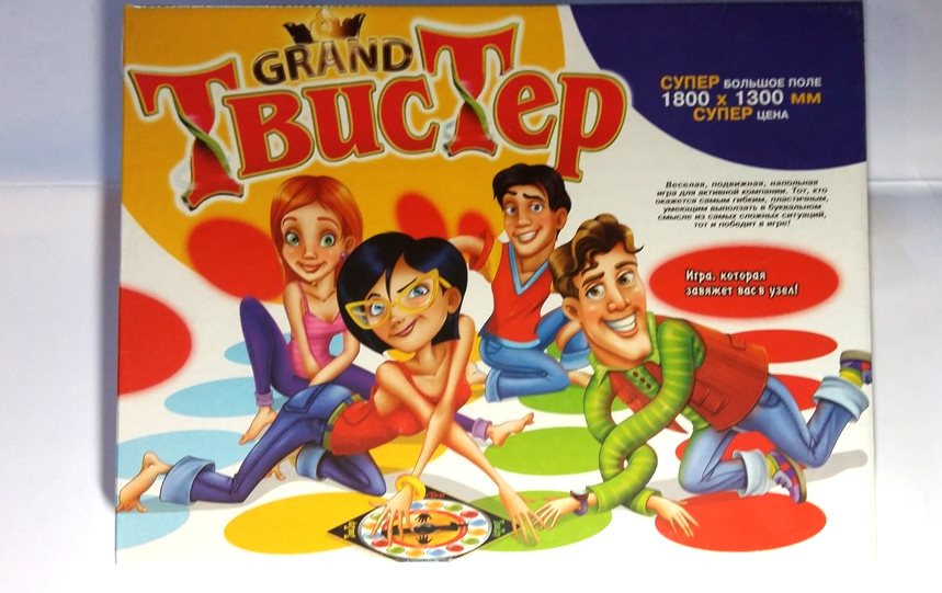 Твистер GRAND игра для компании. (1,8 х 1,3 м)