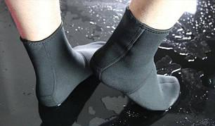 Носки для подводной охоты и дайвинга