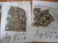 Ag80%-Ag60%продать на лом серебра в Запорожье.