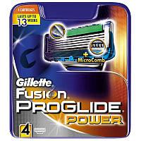 Сменная кассета для бритья Gillette FUSION PROGLIDE POWER поштучно ORIGINAL 100% Гарантия Качества