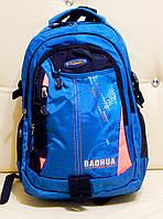 Рюкзак с ортопедической спинкой, фото 1