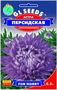 Насіння Айстри Персидська хризантемовидная, d=10-12cm