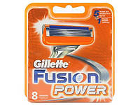 Сменная кассета для бритья Gillette Fusion Power поштучно ORIGINAL 100% Гарантия Качества