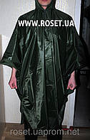Дощевик-пончо прорезиненный, армейский от дождя