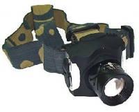 Налобный аккумуляторный фонарь Flashlight AU806 High Power 200w, фото 1