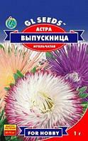 Семена Астры  Выпускница (игольчатая) d=11-14cm