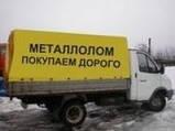 Стружку металла купим и вывезем Днепропетровск и область, фото 4