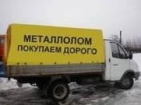 Металл вывозим, фото 1
