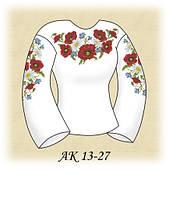 Заготовка сорочки для вышивки бисером