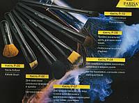 Кисть натуральная для тонального крема. консилера. кремовых и жидких румян Р-08 PARISA COSMETICS