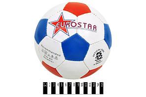 "М""яч  футбол.""euro star"""
