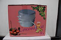 Соковарка 8 литров Interos, фото 1