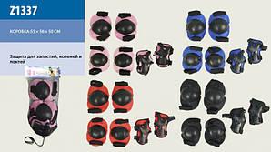 Защита z1337 (100шт) наколенники, налокотники, в сетке (3-4 цвета)